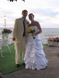 Vern & Rose ~ the newlyweds