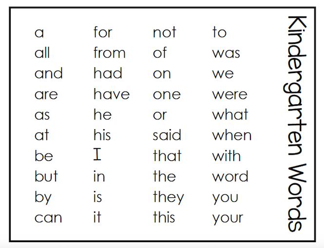 Kindergarten Words